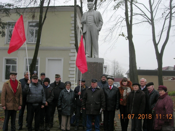 В Рузском городском округе прошли митинги, посвящённые 101-й годовщине Великой Октябрьской социалистической революции