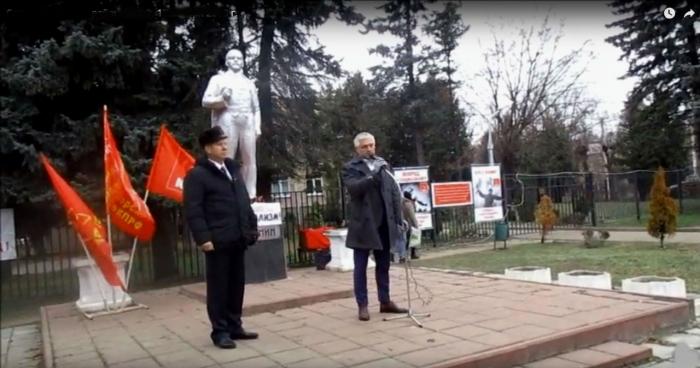 Митинг в Солнечногорске 17 ноября 2018 года