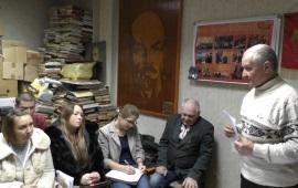 Прошло заседание Бюро Серпуховского РК КПРФ