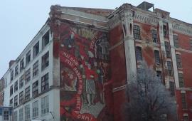 Наро-Фоминск – город контрастов