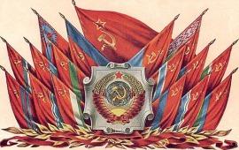 Да здравствует Союз Советских Социалистических Республик!