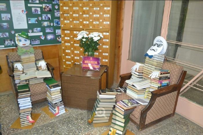 Состоялось торжественное собрание работников библиотек г.о. Егорьевск