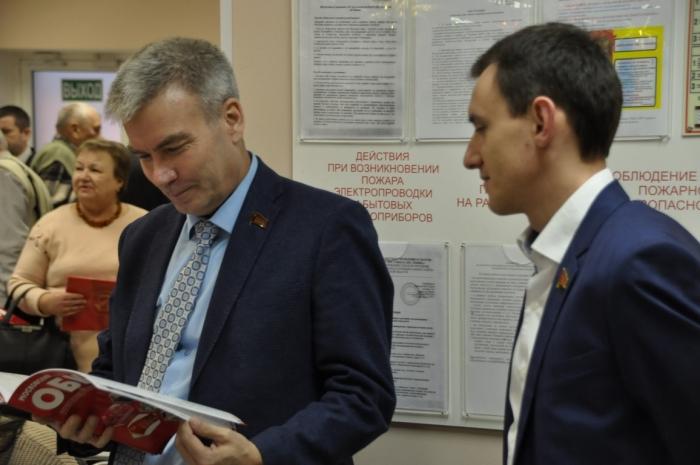 Состоялась 48-я отчётно-выборная Конференция МК КПРФ