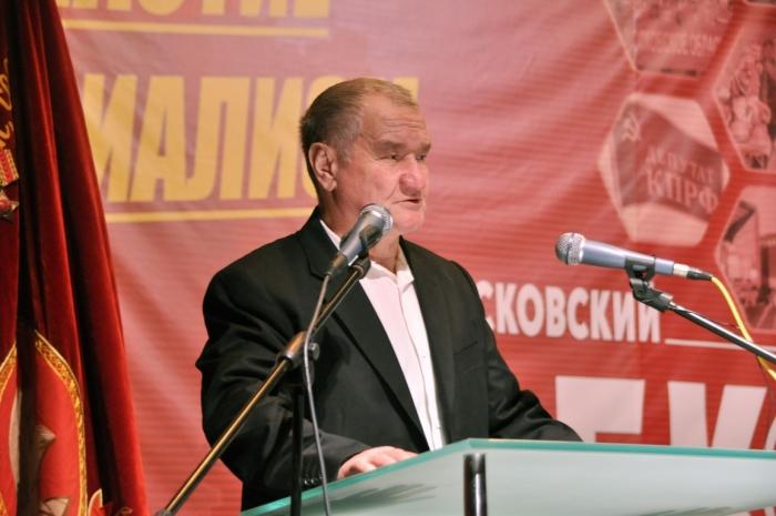 Выступление Михаила Волкова на 48-й отчётно-выборной Конференции МК КПРФ