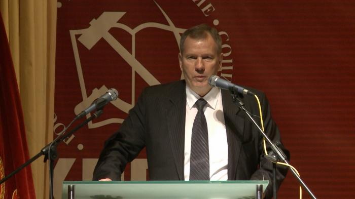 Выступление Александра Романова на 48-й отчётно-выборной Конференции МК КПРФ
