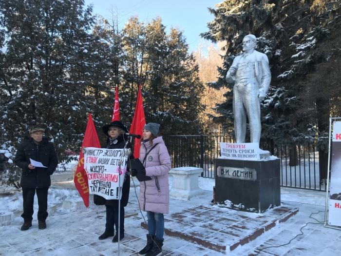 Митинг в Солнечногорске