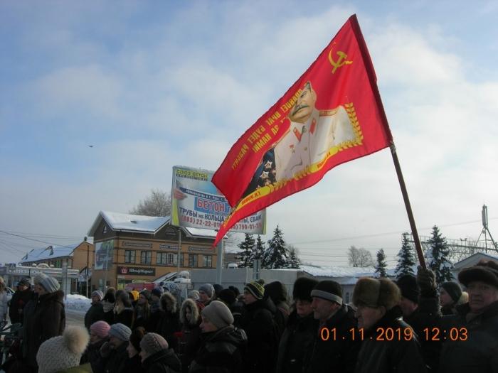 В Дорохово и Тучково прошли торжественные мероприятия