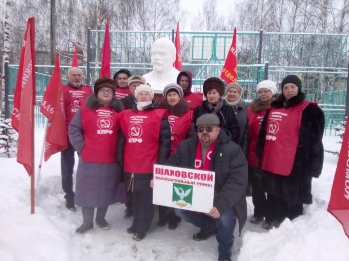 Шаховские коммунисты почтили память В.И. Ленина