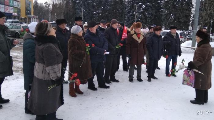 Коммунисты и комсомольцы Воскресенска почтили память В.И. Ленина