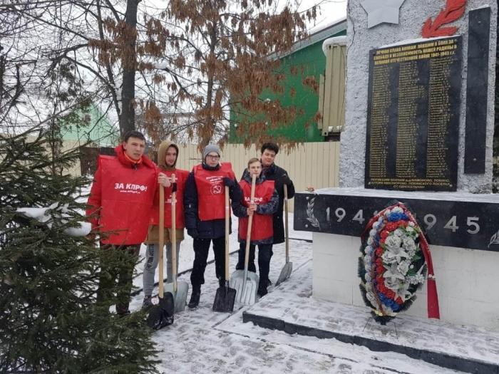 Одинцово: Забота коммунистов о памяти павшим героям