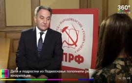 Продолжение интервью Николая Васильева телеканалу «360», итоги года