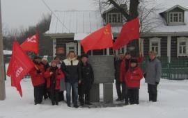 Горки помнят Ленина. Коммунисты Ленинского района почтили память вождя