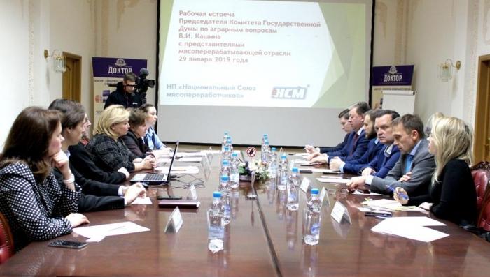 Владимир Кашин провел встречу с представителями Национального союза мясопереработчиков