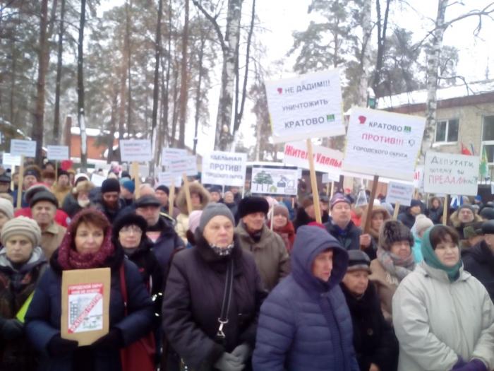 Кратово против преобразования в городской округ