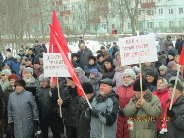 Митинг в Егорьевске