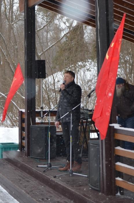Концерт от КПРФ