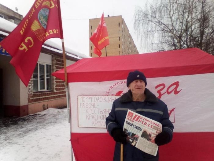 Правдинские коммунисты отметили 101-ю годовщину Советской Армии традиционным пикетом и возложением цветов к памятнику Ленину