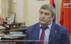 «Социальная политика Московской области»