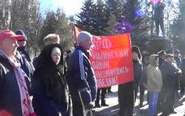 Митинг в Наро-Фоминске