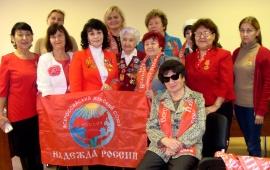 «Cила и счастье России в руках женщин»