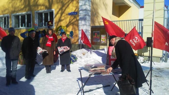 Митинг-пикет в посёлке Пироговский