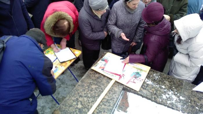 В Мытищах прошёл митинг в защиту социальных прав граждан
