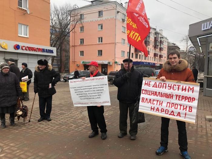 Акции протеста в Люберцах