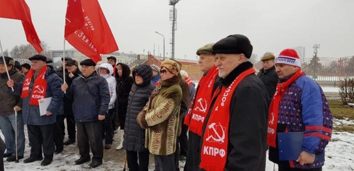 Митинги в Королёве