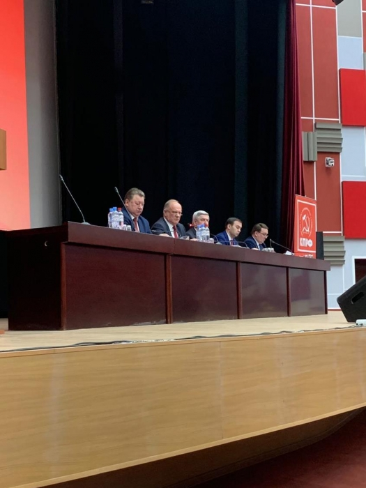 В Подмосковье открылся семинар-совещание руководителей комитетов региональных отделений КПРФ