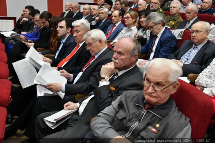 30 марта в Подмосковье открылся VII (совместный) Пленум ЦК и ЦКРК КПРФ