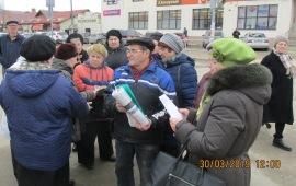 В Можайске прошли пикеты в защиту прав граждан