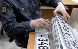 Михаил Авдеев:  ГИБДД продолжит выдавать номерные знаки