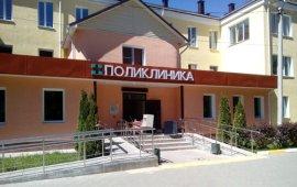 Процветающей бесплатной медицины в Можайске не обнаружено!