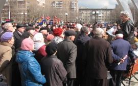 Люберцы протестуют