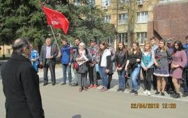 День Памяти В.И.Ленина в Можайске