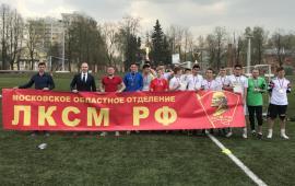 Ежегодный футбольный турнир на призы МК ЛКСМ РФ прошел 27 апреля в Дмитрове!