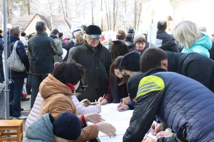 Митинг в Быково
