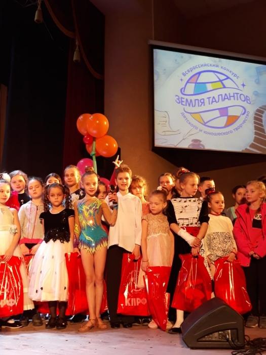В Подольске прошел конкурс «Земля талантов»