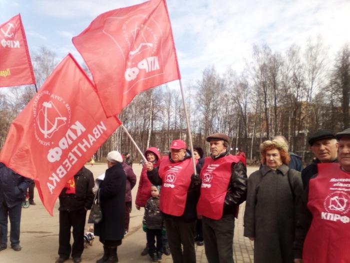 Экологическая и социальная политика в фокусе пушкинских коммунистов