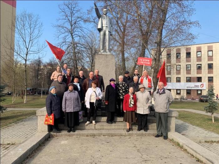 День рождения В.И. Ленина в Реутове