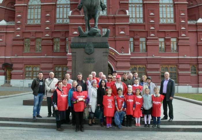 Поездка коммунистов Серпухова в Москву