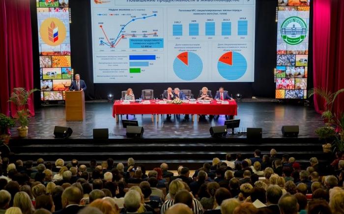 В.И. Кашин выступил на I Всероссийском съезде селекционеров в области животноводства