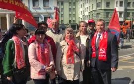«Марш народного гнева» 1 мая 2019г.