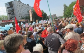 В Орехово-Зуево в честь 9 мая коммунисты прошли в шествии «Бессмертного полка»
