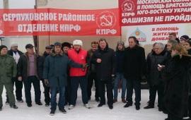 Владимир Кашин: «Победа будет за нами, враг будет разбит!»