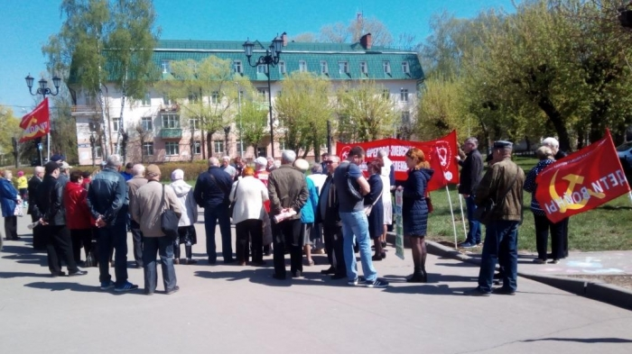 Митинг в Орехово-Зуево