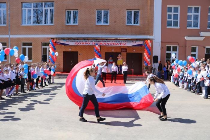 Открылась новая школа в Лотошино