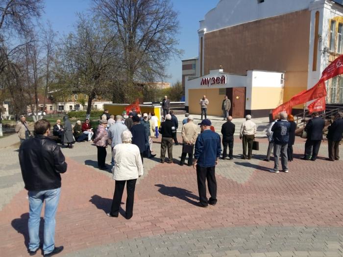 Первомайский митинг в Ногинске