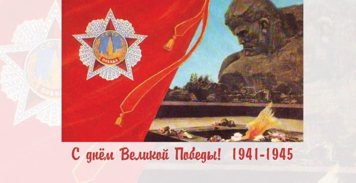 МК КПРФ поздравляет всех жителей Подмосковья и России с Днём Великой Победы!