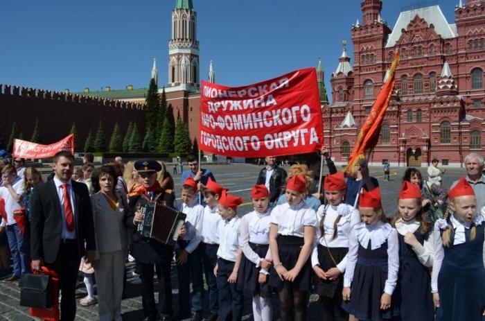Пионеры Наро-Фоминска на Красной площади столицы
